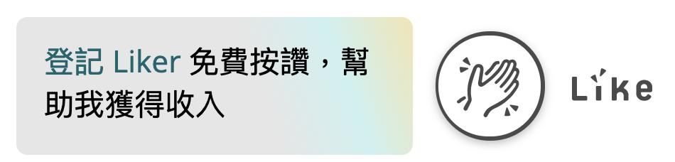 螢幕快照 2019-06-04 下午6.43.57